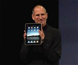 hardware-ipad-jobs
