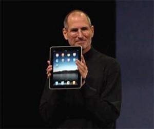 hardware-ipad-jobs